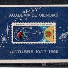 Sellos: CUBA HB 26 SIN CHARNELA, ACADEMIA DE CIENCIAS, EXP. FILATELICA CONQUISTA DEL ESPACIO EN LA HABANA, . Lote 11055746