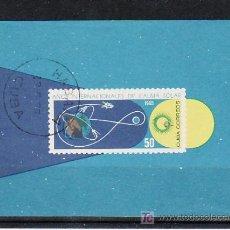 Sellos: CUBA HB 25 USADA, ESPACIO, AÑO INTERNACIONAL DE CALMA SOLAR, . Lote 10973479