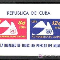 Sellos: CUBA HB 20 SIN CHARNELA, 15º ASAMBLEA DE LAS NACIONES UNIDAS, . Lote 10522522