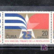 Sellos: CUBA 2510/2 SIN CHARNELA, BANDERA, XXV ANIVERSARIO DEL TRIUNFO DE LA REVOLUCION, . Lote 70303479
