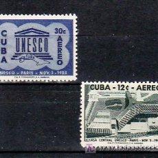 Sellos: CUBA AEREO 193/4 SIN CHARNELA, INAUGURACON DE LA SEDE U.N.E.S.C.O. EN PARIS, . Lote 10536990