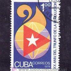 Sellos: CUBA 2092 USADA, BANDERA, 20º ANIVERSARIO DEL TRIUNFO DE LA REVOLUCION, . Lote 9698506