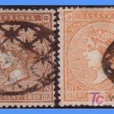 Sellos: 1869 ISABEL II, SERIE COMPLETA (O). Lote 9295747