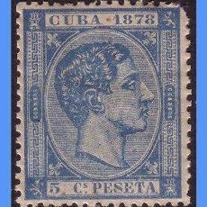 Sellos: 1878 ALFONSO XII, SERIE CORTA *. Lote 9295927