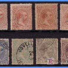 Sellos: CUBA 1890 ALFONSO XII SERIE COMPLETA (O). Lote 9296200