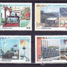 Sellos: CUBA AÑO 2006 SIN CHARNELA, TEMA AMERICA UPAEP 2006, AHORRO DE ENERGIA, . Lote 11737647