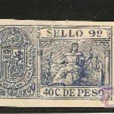 Sellos: CUBA ESPAÑOLA - POLIZAS - ENVIO GRATIS. Lote 13553763