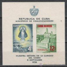 Sellos: CUBA HOJA BLOQUE Nº 15 NUEVA . Lote 15841378