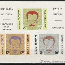 Sellos: CUBA HOJA BLOQUE Nº 18 NUEVA . Lote 15490449