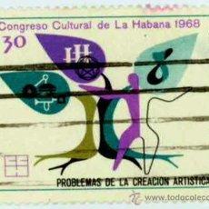 Sellos: CUBA 1968 - CONGRESO CULTURAL DE LA HABANA 1968. Lote 15833881