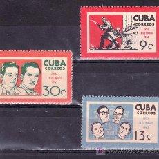 Sellos: CUBA 660/2 SIN CHARNELA, 6º ANIVERSARIO DEL ATAQUE DEL PALACIO DE LA PRESIDENCIA . Lote 19511780