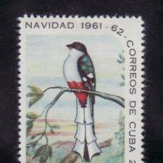 Francobolli: CUBA 574 CON CHARNELA, FAUNA, PAJAROS, . Lote 19512170