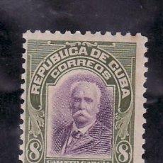 Sellos: CUBA 157 CON CHARNELA, POLITICO CALIXTO GARCIA. Lote 19549291