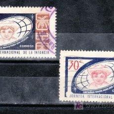 Sellos: CUBA 669/70 USADA, DIA INTERNACIONAL DE LA INFANCIA . Lote 19511632