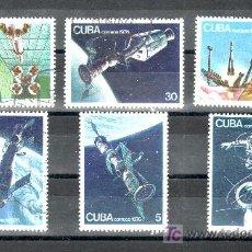 Sellos: CUBA 1920/5 USADA, XV ANIVERSARIO DEL PRIMER HOMBRE EN EL ESPACIO. Lote 261693285