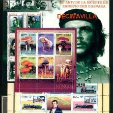 Sellos: CUBA, 2002, AÑO NUEVO Y COMPLETO. Lote 20449629