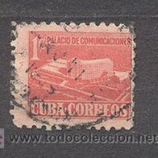 Sellos: CUBA, . Lote 20909690