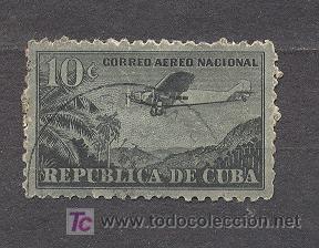 CUBA, CORREO AEREO NACIONAL (Sellos - Extranjero - América - Cuba)