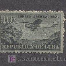 Sellos: CUBA, CORREO AEREO NACIONAL. Lote 20909899