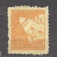 Sellos: CUBA. Lote 20909916