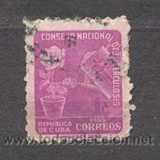Sellos: CUBA. Lote 20909924