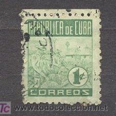 Sellos: CUBA. Lote 20909936