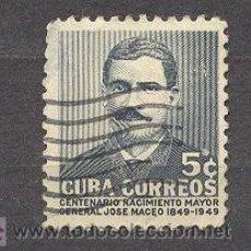 Sellos: CUBA. Lote 20909962