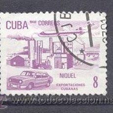 Sellos: CUBA, 1982,NUEVOS,PREOBLITERADOS, SIN CHARNELA- EXPT. CUBANAS- NIQUEL. Lote 21884029