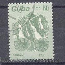 Sellos: CUBA, 1983,NUEVOS,PREOBLITERADOS, SIN CHARNELA- FLORES- TABACO. Lote 21884108