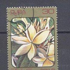 Sellos: CUBA, 1984,NUEVOS,PREOBLITERADOS, SIN CHARNELA- FLORES DEL CARIBE. Lote 21884326