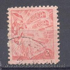 Sellos: CUBA, REPUBLICA DE- USADO, SIN CHARNELA. Lote 21884972