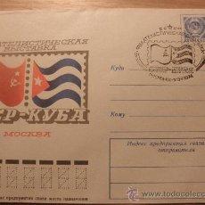 Sellos: SOBRE PREFRANQUEADO CCCP CUBA CON MATASELLOS MOSCU 1974. Lote 22549479