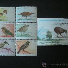 Sellos: CUBA 1990 IVERT 3044/9 + HB 121 *** AVES - FAUNA - EXPOSICIÓN FILATELICA INTERNACIONAL N.ZELANDA-90. Lote 24438971