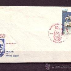 Sellos: CUBA SPD 2681 - AÑO 1986 - 150º ANIVERSARIO DEL NACIMIENTO DE MAXIMO GOMEZ. Lote 25164158