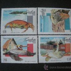 Sellos: CUBA 1994 IVERT 3396/9 *** TURISMO - FAUNA - ANIMALES DE CAYO LARGO. Lote 27669794