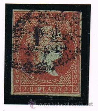 CUBA 1855 PRIMER SELLO SOBRECARGADO DEL MUNDO (Sellos - Extranjero - América - Cuba)
