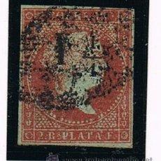 Sellos: CUBA 1855 PRIMER SELLO SOBRECARGADO DEL MUNDO. Lote 28747159