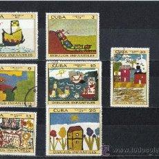 Sellos: CUBA - 1971 - YVERT - 1512 - 18 ( USADOS ). Lote 30095849