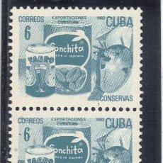 Sellos: CUBA - 1982 - YVERT - 2338 MNH ( ** ). Lote 30134672