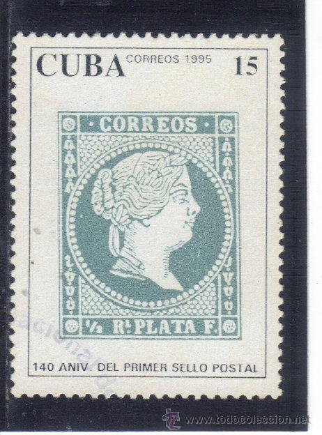 CUBA - 1995 - YVERT - 3429 MNH ( ** ) (Sellos - Extranjero - América - Cuba)