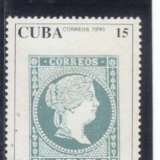 Sellos: CUBA - 1995 - YVERT - 3429 MNH ( ** ). Lote 30135037