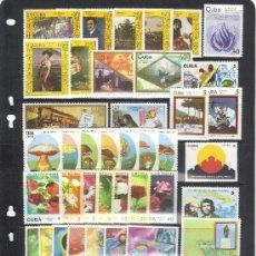 Sellos: CUBA - 1988 - YVERT - 2816 Á 2902 + 9 H/B - 103 Á 111 ( NUEVOS ) AÑO COMPLETO. Lote 30143697