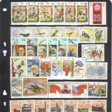 Sellos: CUBA - 1986 - YVERT - INCOMPLETO + 3 H/B - 92 Á 94 ( NUEVOS ) . Lote 30144408