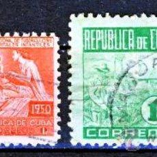 Sellos: CUBA.- PRO-TUBERCULOSOS, BENEFICENCIA Y PROPAGANDA DEL TABACO CUBANO.. Lote 30273794