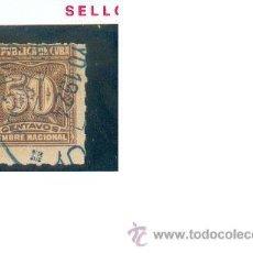 Sellos: REPÚBLICA DE CUBA, SELLO DE 5 CTS. TIMBRE NACIONAL. PRECIOSO. Lote 31193609