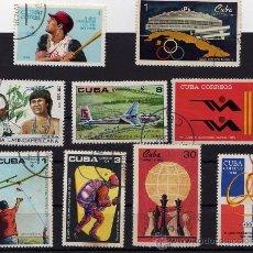 Sellos: SELLOS DE CUBA, 5 SELLOS DE 1974, 2 DE 1969, 1 DE 1972 Y 1 DE 1987, TODOS USADOS. Lote 31290699