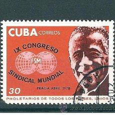 Sellos: CUBA-178 CONGRESO SINDICAL MUNDIAL 1978. Lote 162401208