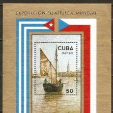 Sellos: CUBA HOJITA EXPOSICION FILATELICA MUNDIAL PRAGA 78 ** NUEVA SIN FIJASELLOS. Lote 35447952