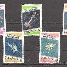 Sellos: CUBA 316 PROGRAMA INTERCOSMOS 1987. Lote 115290874