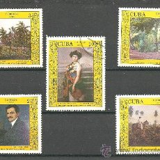 Sellos: CUBA 315 170º ANIV ESCUELA SAN ALEJANDRO 1988. Lote 35838578